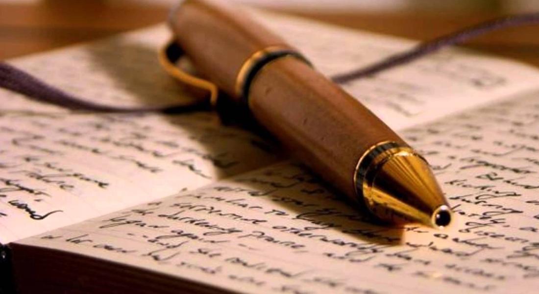 Las invenciones de la escritura